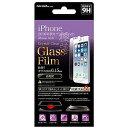 楽天iPhone7(4.7インチ)液晶保護ガラス9H光沢0.15mmキット付 RTP12FGCK15