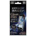 楽天INGREM iPhone7(4.7インチ)保護ガラス9H全面角割防止光沢0.33mm RTP12FGCB(ブラ