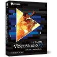 コーレル 〔Win版〕VideoStudio Ultimate X9(ビデオスタジオ アルティメット X9) COREL VIDEOSTUDIO UL(送料無料)