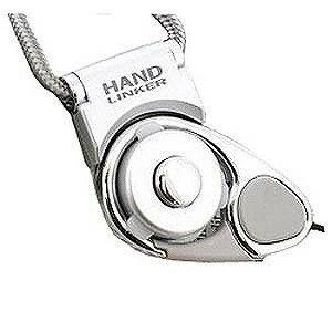 HAMEE ハンドリンカーエクストラ携帯ネックストラップ 41‐127322 (シルバー)