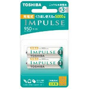 東芝 「ニッケル水素電池単3形」ライトタイプ 2本 TNH3LE2P