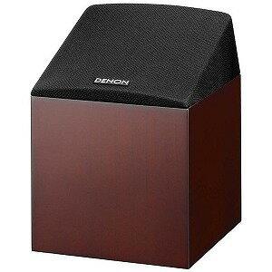 オーディオ, スピーカー DENON Dolby Atmos 1 SCEN10M