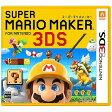 任天堂 ニンテンドー3DSソフト スーパーマリオメーカー for ニンテンドー3DS