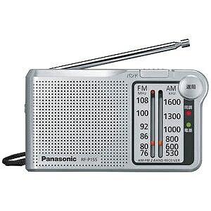 パナソニック FM/AM 携帯ラジオ RF−P155