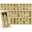 タカラトミー カードキャプターさくら クロウカード ダーク ◆クロウカードダーク