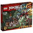 LEGO LEGO(レゴ) 70627 ニンジャゴー エレメント・ドラゴン:ファイヤーオーシャン ◆70627ファイヤーオーシャン(送料無料)