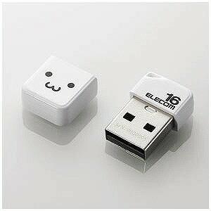 エレコム ELECOM USBメモリー[16GB/USB2.0/キャップ式] MF‐SU2B16GWHF(ホワイト)