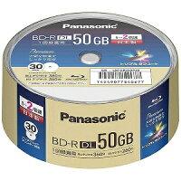 パナソニックLM−BRS50P30