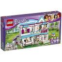 LEGO レゴブロック 41314 フレンズ ステファニーのオシャレハウス