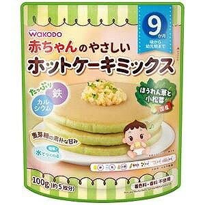 和光堂 赤ちゃんのやさしいホットケーキミックス ほうれん草と小松菜 ホットケーキMホウレンソウコマツナ