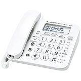 パナソニック (子機なし)留守番電話機「RU・RU・RU(ル・ル・ル)」 VE−GD25TA(送料無料)