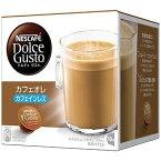 ネスレ ドルチェグスト専用カプセル「カフェオレ カフェインレス」(16杯分) CLL16001