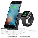 ベルキン Valet Charge Dock for Apple Watch + iPhone F8J200QEWHT(送料無料)