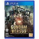 バンダイナムコ PS4ゲームソフト GUNDAMVERSUS