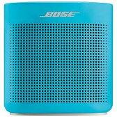 BOSE ブルートゥーススピーカー SoundLink Color Bluetooth speaker II(ブルー)(送料無料)