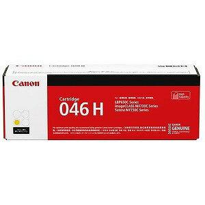 Canon 【純正】トナーカートリッジ046H Y(イエロー) CRG−046HYEL