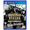 バンダイナムコ PS4ゲームソフト GUNDAMVERSUSプレミアムGサウンドエディション