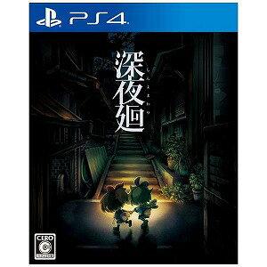 日本一ソフトウェア PS4ゲームソフト 深夜廻 通常版(送料無料)