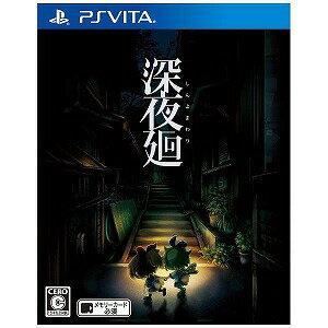 日本一ソフトウェア PS Vitaゲームソフト 深夜廻 通常版(送料無料)