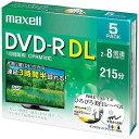 マクセル 録画用DVD−RDL片面2層式ホワイトディスク(CPRM対応)2〜8倍速5枚パックDRD215WPE5S