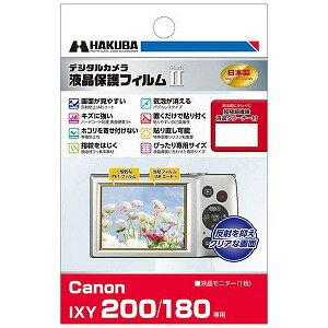フィルムカメラ, コンパクトフィルムカメラ  MarkII IXY 200 DGF2CAX200