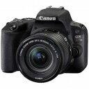 Canon デジタル一眼 EOS Kiss X9(B)【EF−S18−55 IS STM レンズキット】 (ブラック/デジタル一眼レフカメラ) KISSX9BK1855F4ISSTML(送料無料)