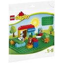 LEGO レゴブロック 2304 デュプロ 基礎板 緑
