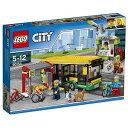 LEGO レゴブロック 60154 シティ バス停留所