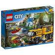 LEGO (レゴ) 60160 シティ ◆ジャングル探検移動基地(送料無料)