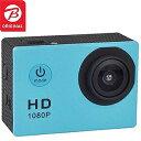 コジマ楽天市場店で買える「SAC マイクロSD対応 防水ハウジングケース付きアクションカメラ AC150BL(ブルー)」の画像です。価格は2,680円になります。
