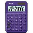CASIO カラフル電卓(12桁) MW−C20C−PL−N パープル