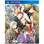 プロトタイプ PS Vitaゲームソフト 蝶の毒 華の鎖〜大正艶恋異聞〜(送料無料)