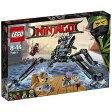 LEGO レゴブロック 70611 ニンジャゴー ニャーのウォーター・ストライダー