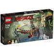 LEGO レゴブロック 70608 ニンジャゴー 島のつり橋