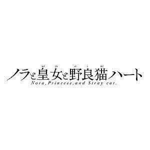 プレイステーション・ヴィータ, ソフト HARUKAZE PS Vita