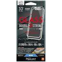 楽天ラスタバナナ iPhone X用 3Dガラスパネル Wストロング ホワイト  SW855IP8AW