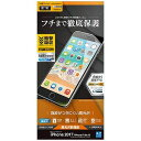 楽天ラスタバナナ iPhone 8 薄型TPUフィルム 光沢防指紋   UG856IP7SA