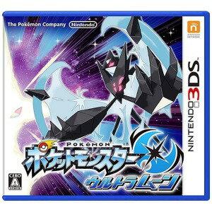 (2017/11/17発売)任天堂 3DSゲームソフト ポケットモンスター ウルトラムーン