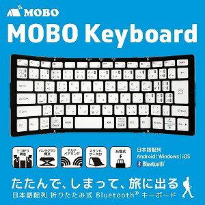 HGST 「スマホ/タブレット対応」ワイヤレスキーボード MOBO 折りたたみ型 (83キー)  AM−KTF83J−GB (ブラック) (送料無料)