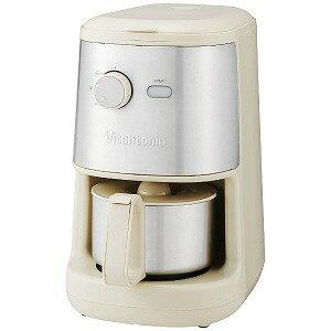 ビタントニオ 全自動コーヒーメーカー VCD−200−I(アイボリー)(送料無料)
