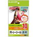 エレコム インクジェット用手作りタトゥーシール(ハガキサイズ・10セット) EJP−TAT10 1