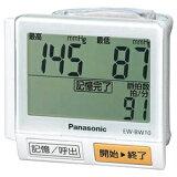 パナソニック 血圧計(手首式) EW‐BW10‐W (ホワイト)