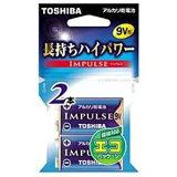 東芝 9V型アルカリ電池 「IMPULSE(インパルス)2本」 6LF22H?2EC