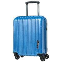スーツケース コインロッカー対応キャリー(25L) SK−0722−41 ブルーHR