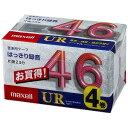 マクセル カセットテープ 46分 4巻入り  UR−46M 4P