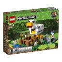 LEGO レゴブロック21140 マインクラフト ニワトリ小屋