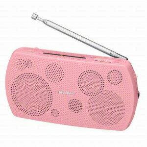 ソニー ポータブルラジオ [AM/FM /ワイドFM対応] SRF−19PC ピンク