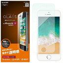 エレコム iPhoneSE/5s/5 ガラスフィルム PMA18SFLGG(0.3