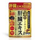ファイン 金のしじみウコン肝臓エキス90粒 キンノシジミウコンカンゾ90ツブ
