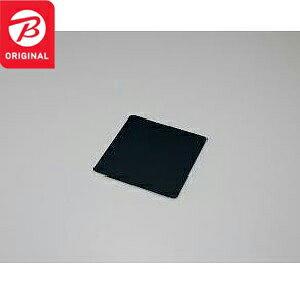 タグレーベル バイ アマダナ キッチンプレート AKTP2020BK ブラック